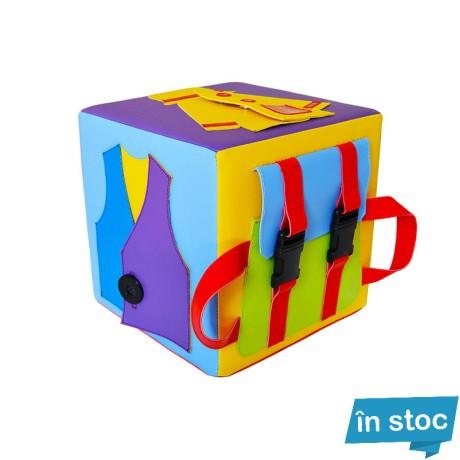 Cub Educational - Get Ready